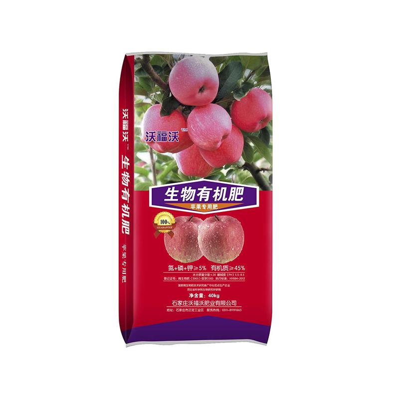 苹果专用肥